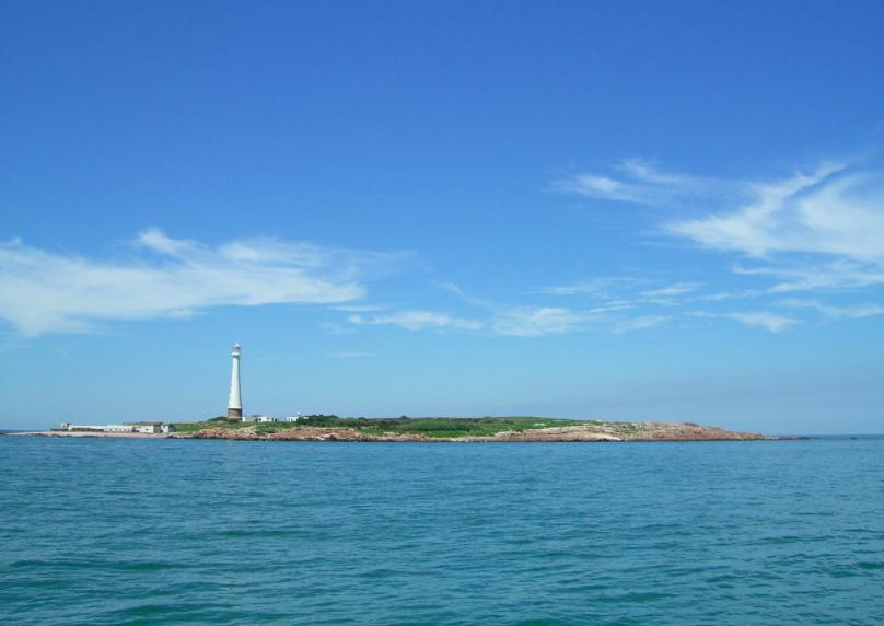 Punta del Este Islands
